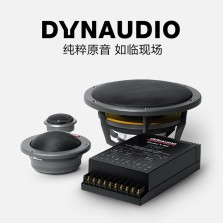 【免费安装】丹拿DYNAUDIO ESOTEC 342 三分频套装 原装丹麦进口 前门六扬声器200瓦套装 4寸中音6.5寸中低音