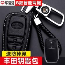 车猪猪 适用丰田卡罗拉雷凌凯美瑞RV4汉兰达亚洲龙CHR荣放致享B款智能两键-黑色钥匙包 根据钥匙选择款式