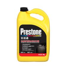 【可任意颜色混加】百适通/Prestone 长效防冻冷却液AFP5211C -37°C 2KG