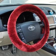 梦雅德 汽车方向盘套冬季短毛绒 通用保暖防滑汽车把套 【酒红色】