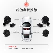 中国惠威汽车音响改装 6.5英寸车载扬声器 四门喇叭套装【NT600+NT600C】