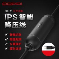 盯盯拍Z5记录仪专用降压线-USB接口