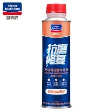 固特威 免拆发动机内部保护剂 抗磨修复剂 kb-7007【280ml*1】