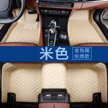 福和祥全包围皮革汽车脚垫五座单层【米色】
