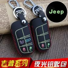 吉普专车专用夜光手缝钥匙包带扣带盒子 智能折叠4键智能2键(自由光指南者)智能 3键 自由侠