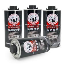 梅氏兄弟汽车底盘装甲 隔音降噪减震胶地盘保护剂防锈漆施工 8L(4瓶树脂)