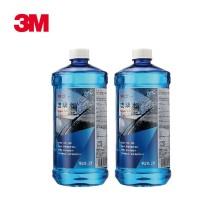 3M PN7017清洁玻璃水0℃ 不含甲醇 汽车玻璃清洗剂雨刷水 四季通用型2L*2瓶