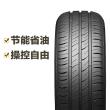 锦湖轮胎 ES01 195/65R15 91H Kumho