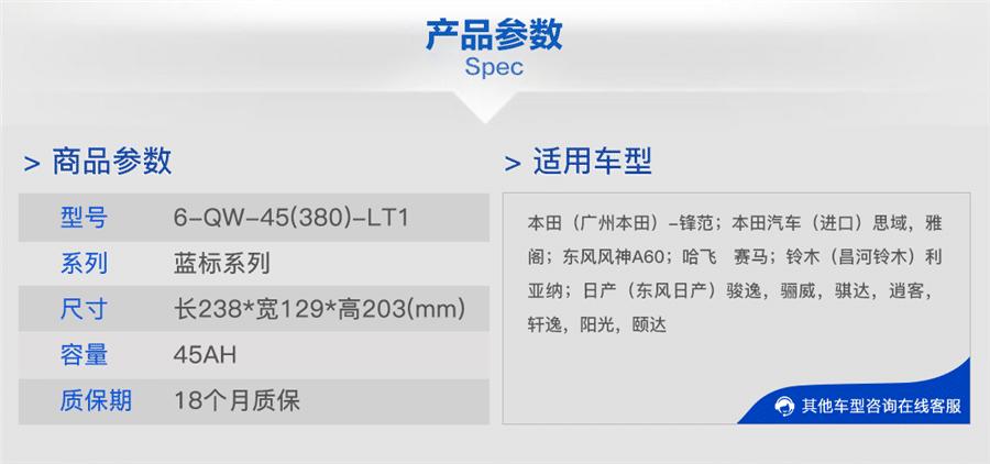 ①Blue-B24-45-L-T1-M(380).png
