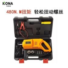 科纳KONA(基础版)车用电动扳手电动省力换胎工具