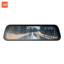 70迈流媒体记录仪D07高清10英寸全面屏前后双录倒车影像+雷克沙32G+后镜头+停车监控线
