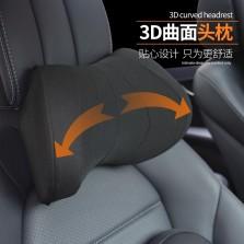 【途虎旷虎联合定制】太空记忆棉人体工程学护颈头枕 (黑色)