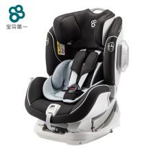 宝贝第一 灵犀系列 0-4-6岁 正反双向isofix 汽车儿童安全座椅 【紫金黑】