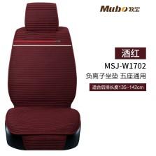 Mubo牧宝 负离子四季坐垫五座通用汽车座垫【酒红】
