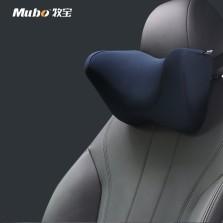 Mubo牧宝 记忆棉填充元宝舒适款头枕【深蓝色】
