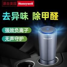 霍尼韦尔 Honeywell U1车载空气净化器  HiSiv特种分子筛技术 快速除甲醛异味烟味 高效除PM2.5雾霾 星空灰