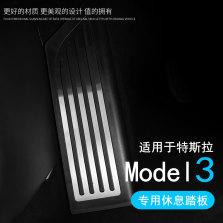��璁� �规����model3 浼���韪��挎�硅�瑁�楗伴��浠躲����涓���