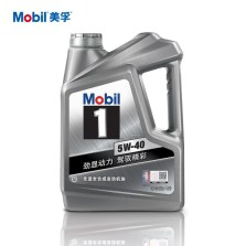 【正品授权】美孚/Mobil 美孚1号全合成机油 5W-40 SN级(4L装)