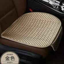 梦雅德 四季座垫汽车坐垫单片木透气四季椅垫凉垫通用【米色 单片 45*45CM 】