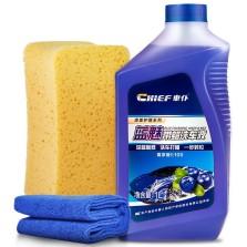 车仆/Chief 水蜡洗车液泡沫强力去污上光专用洗车清洗剂汽车清洁套装