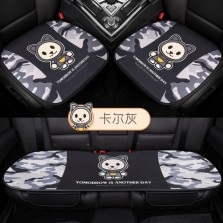 Karcle/卡客 四季通用卡通可爱汽车座垫三件套【呆萌卡尔 三件套】