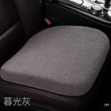 Karcle/卡客 颗粒绒记忆棉座垫单片坐垫【暮光灰 单座】