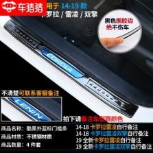 车猪猪 丰田14-19卡罗拉改装门槛条迎宾踏板酷黑蓝标外4件