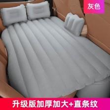 乔氏 车载充气床汽车后排睡床旅行床垫轿车睡垫后座气垫床车内睡觉床【直条纹+侧挡 灰色】