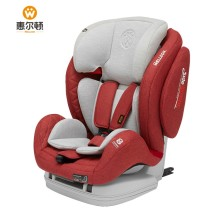 惠尔顿WELLDON 指挥家系列 9个月-12岁婴幼儿汽车儿童安全座椅 【雅典红】