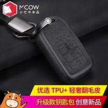 小忙牛 本田冠道URV专车专用 3键商务黑钥匙包【TPU+翻毛皮 舒适手感】