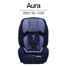 迈可适/Maxi-Cosi 儿童安全座椅9个月-12岁 欧洲进口 车载安全带安装 双杯架 头靠可调 五点式安全带 Aura 蓝色