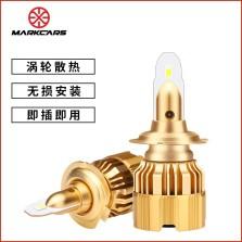 迈酷势/MARKCARS 子弹头 汽车LED大灯 改装替换 H7 6000K 一对装 白光【下单请备注车型】