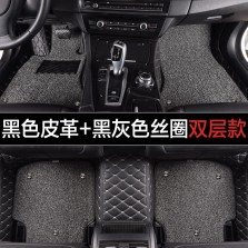 福和祥全包围双层丝圈皮革汽车脚垫五座【黑色皮革+灰色丝圈】