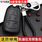 车猪猪 适用凯迪拉克xt5 xt4 xt6 atsl ct6 xtsB款黑色黑线钥匙包 根据钥匙选择款式