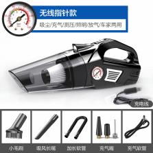 途虎定制 车用家用小型车载大功率吸尘器 充气泵照明胎压数显多功能四合一 无线指针款