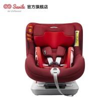 Savile猫头鹰 麦格 0-4岁 汽车儿童安全座椅新生儿座椅【火龙】