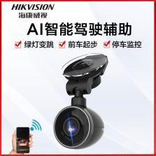 海康威视行车记录仪F1Pro高清夜视语音声控智能辅助标配