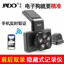 捷渡行车记录仪高清夜视手机互联330单镜头