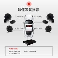 中国惠威汽车音响改装 6.5英寸车载扬声器 四门喇叭+功放套餐【NT600 +NT600C+T4100】