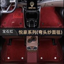 艾特卡乐/@color 路虎发现4 专用五坐版汽车脚垫【底盘贴膜系列】【悦豪系列-宝石红】