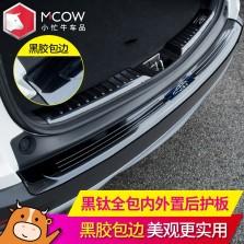 小忙牛 本田crv专车专用 后护板/外置黑钛1件装ld