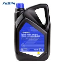 【可任意颜色混加】爱信/AISIN 防冻冷却液LLC-2502Y -25°C 2KG