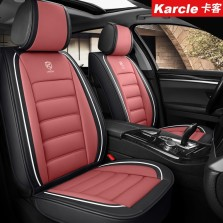 Karcle/卡客 四季通用网红全包汽车座垫【慕斯红 标准版】