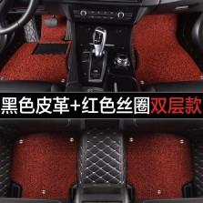 福和祥全包围双层丝圈皮革汽车脚垫五座【黑色皮革+红色丝圈】