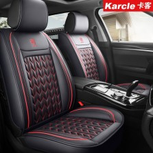 Karcle/卡客 四季坐垫五座通用汽车座垫【黑红 标准版】