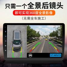 威仕特360度全景影像超清画质360度盲区泊车辅助倒车影像 4G版+(1+16G内存)