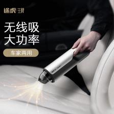 途虎王牌 车用家用小型车载吸尘器 无线手持锂电充电式车载吸尘器 极简设计大吸力