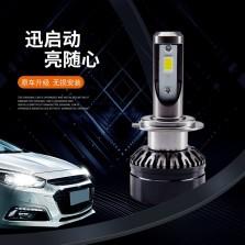 【限时包安装】欧司朗/OSRAM 迅亮者 汽车LED大灯 改装替换 9012 6000K 一对装 白光【远近一体 】69012CW