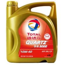 【正品授权】道达尔/Total 快驰5000 EXTRA 合成机油10W-40 SN 4L