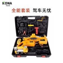 科纳KONA(高配版)Model: ZS2SJ-TBC ZS3SJ-TBC    3T  42cm 3 in 1 电动千斤顶&电动扳手套装&电动充气泵套装